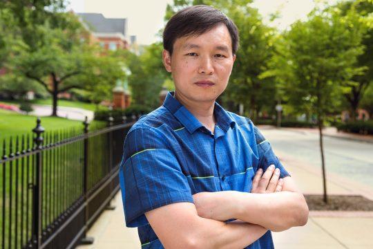 Photo of Bin Wu